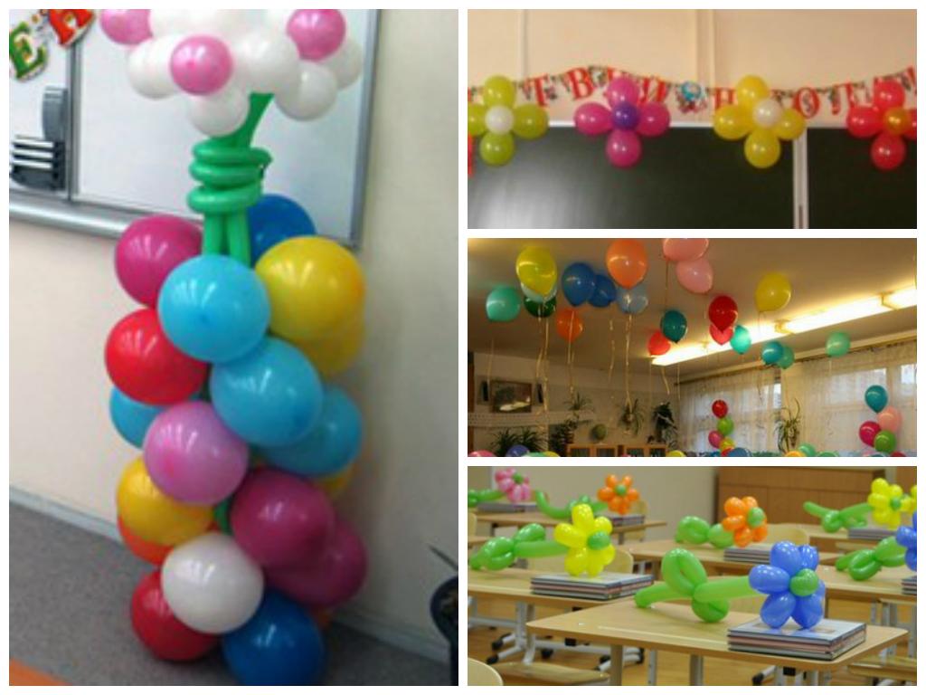 Поздравление учителя с днём рождения в классе фото 672