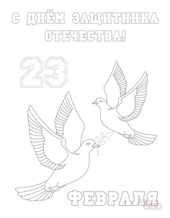 desen opțiuni)