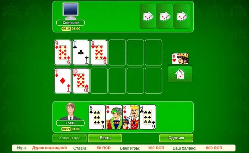 играли в карты вчетвером